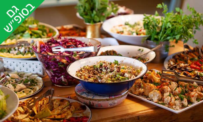 4 מסעדת מקום בלב - ארוחת שף, רעננה