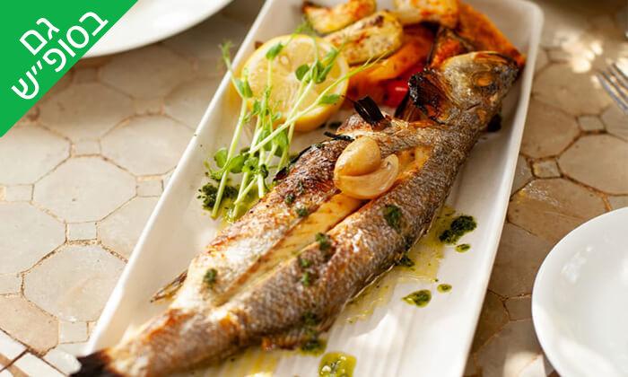 26 מסעדת מקום בלב - ארוחת שף, רעננה