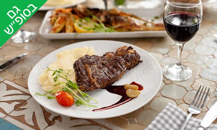 3 מסעדת מקום בלב - ארוחת שף, רעננה