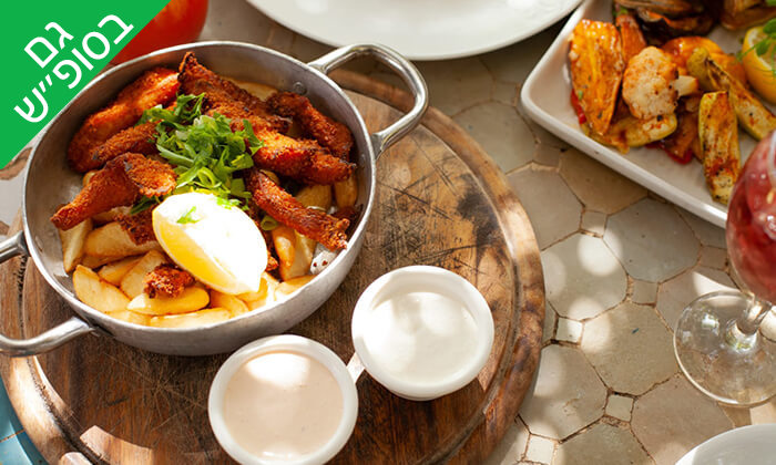 29 מסעדת מקום בלב - ארוחת שף, רעננה