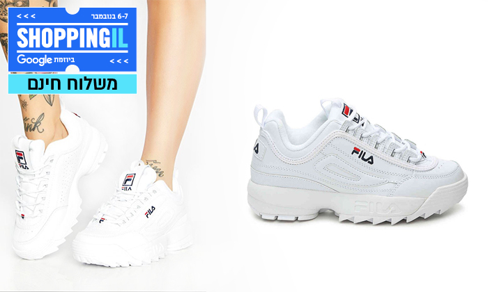 1 נעלי סניקרס לנשים פילה FILA Disruptor - משלוח חינם