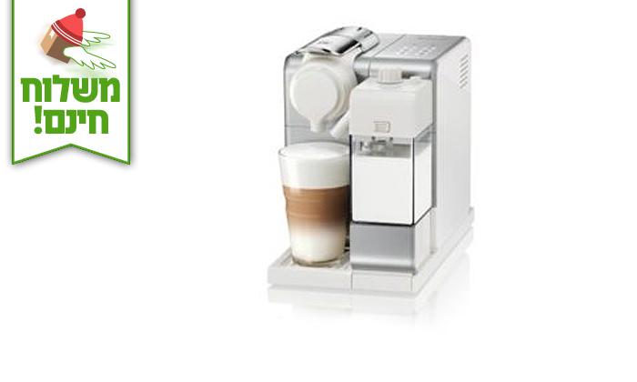 4 מכונת אספרסו Nespresso Lattissima - משלוח חינם