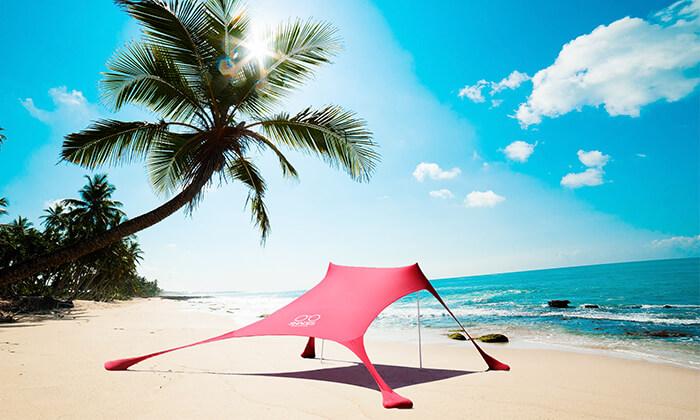 מפוארת צילייה לים- משלוח חינם! | גרו (גרופון) PG-43