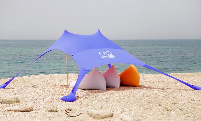 4 צילייה לים SHADES - משלוח חינם