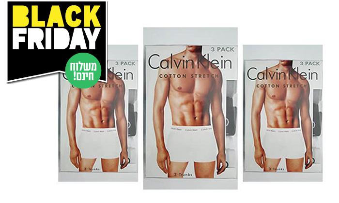 2 מארז 3 תחתונים Calvin Klein - משלוח חינם