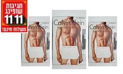 מארז 3 תחתונים Calvin Klein