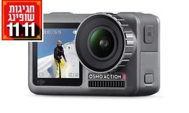מצלמת אקשן DJI Osmo