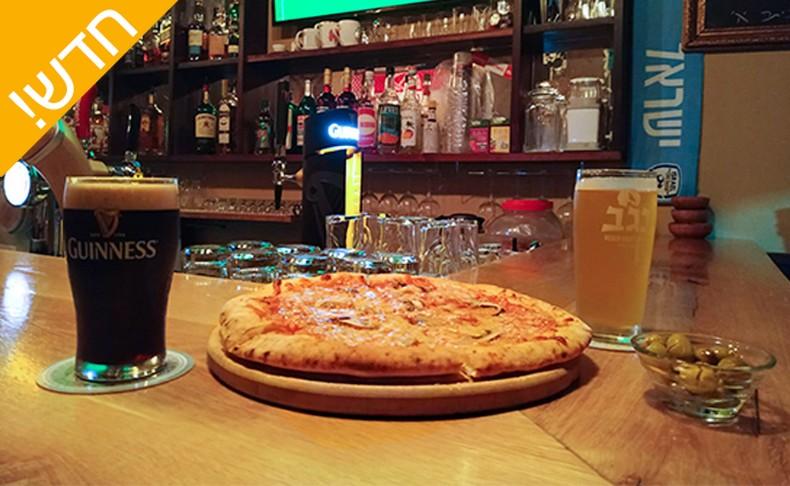 פיצה זוגית ושליש בירה