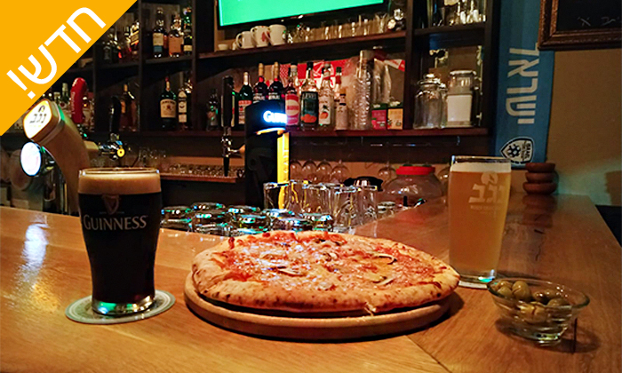 5 בירה ופיצה זוגית בששון בר, באר שבע