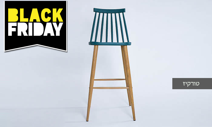 10 כיסא בר עם משענת גב