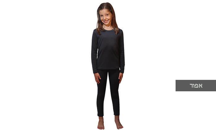 10 חליפה תרמית לילדים - משלוח חינם!