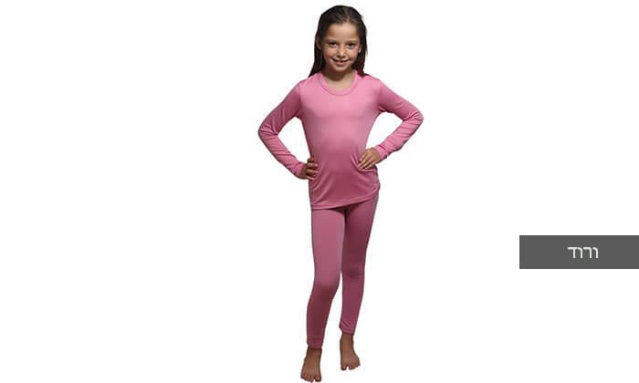 11 חליפה תרמית לילדים - משלוח חינם!