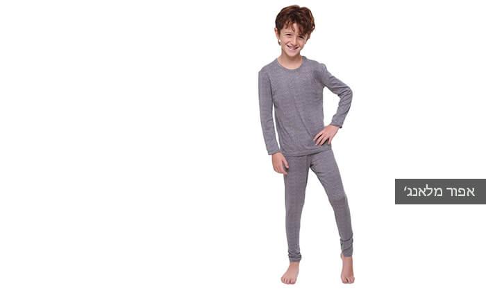 12 חליפה תרמית לילדים - משלוח חינם!