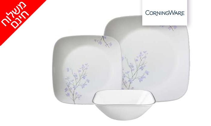 3 צלחות קורנינג CORNING CORELLE סט ל-4 סועדים - משלוח חינם