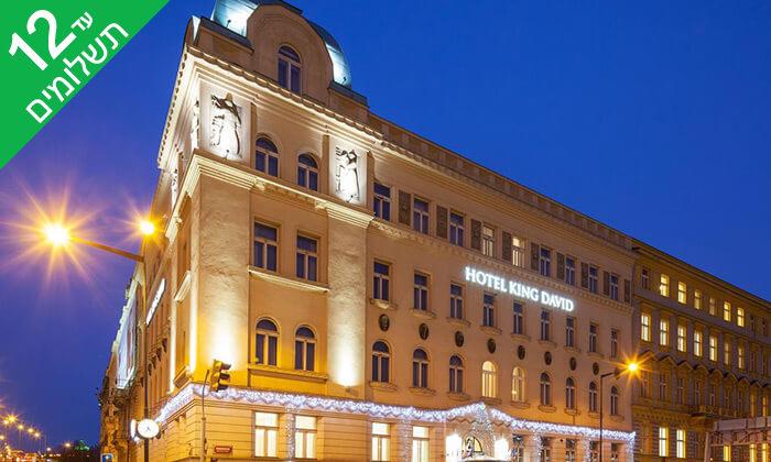 4 חופשת 5 כוכבים בפראג - כולל תקופת שווקי חג המולד