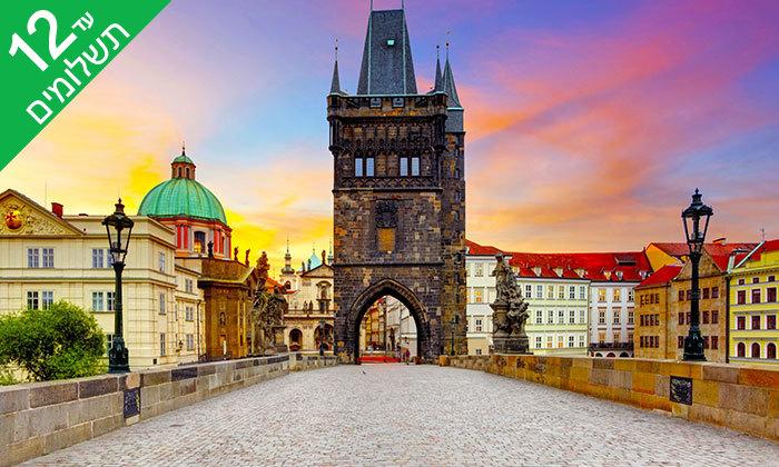 3 חופשת 5 כוכבים בפראג - כולל תקופת שווקי חג המולד