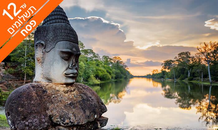 7 טיול מאורגן לווייטנאם, קמבודיה והונג קונג - 14 ימים, כולל פסח