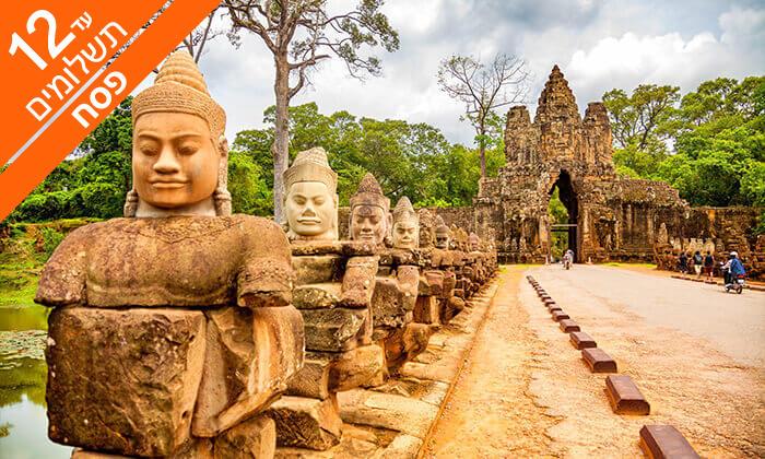 11 טיול מאורגן לווייטנאם, קמבודיה והונג קונג - 14 ימים, כולל פסח