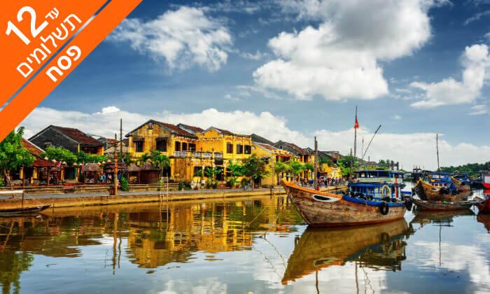 15 טיול מאורגן לווייטנאם, קמבודיה והונג קונג - 14 ימים, כולל פסח
