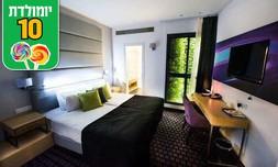 מלון אייל ירושלים, כולל סופ