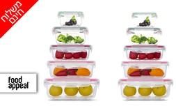 סט 10 כלי אחסון Food Appeal