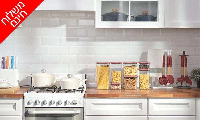 5 סט 8 קופסאות אחסון TWIST IT של FOOD APPEAL - משלוח חינם