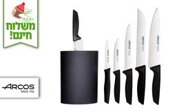 סט 5 סכינים ARCOS