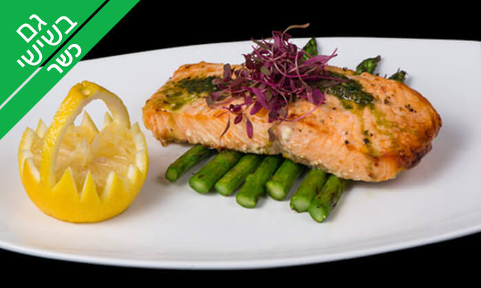 13 מסעדת פיצ'ונקה הכשרה בנס הרים - ארוחה זוגית