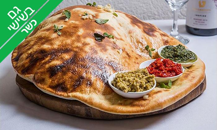 7 מסעדת פיצ'ונקה הכשרה בנס הרים - ארוחה זוגית