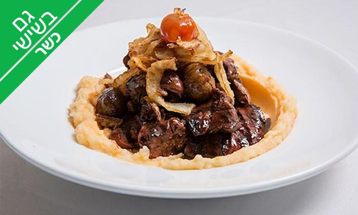 17 מסעדת פיצ'ונקה הכשרה בנס הרים - ארוחה זוגית