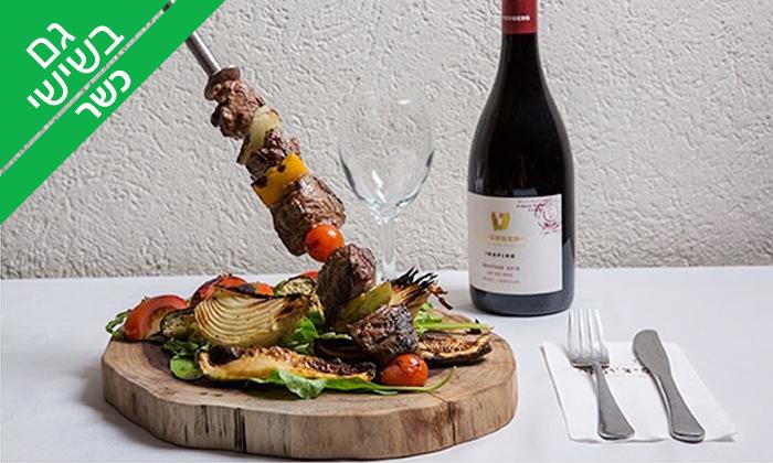 18 מסעדת פיצ'ונקה הכשרה בנס הרים - ארוחה זוגית