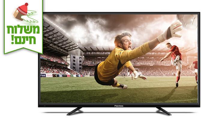 4 טלוויזיה 4K SMART Peerless, מסך 55 אינץ' - משלוח חינם