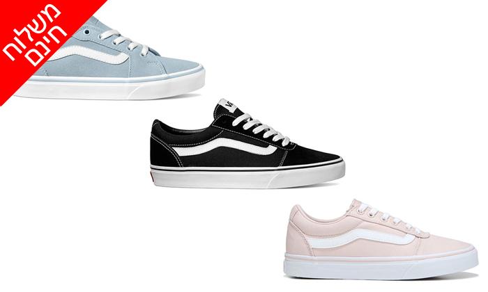 2 נעלי סניקרס לנשים VANS - משלוח חינם לזמן מוגבל