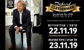 ריצ'רד קליידרמן - כרטיס להופעה