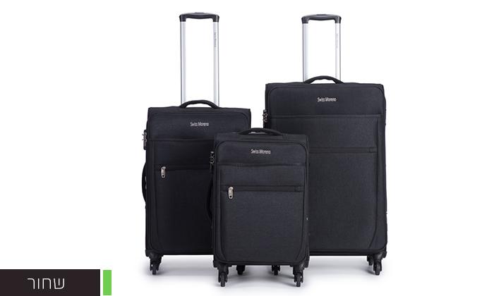 3 סט שלוש מזוודות רכות SWISS