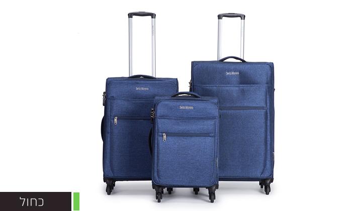 4 סט שלוש מזוודות רכות SWISS
