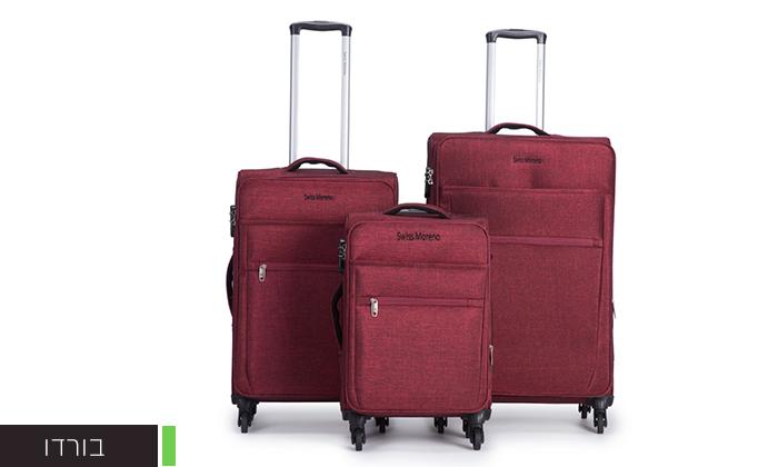 5 סט שלוש מזוודות רכות SWISS