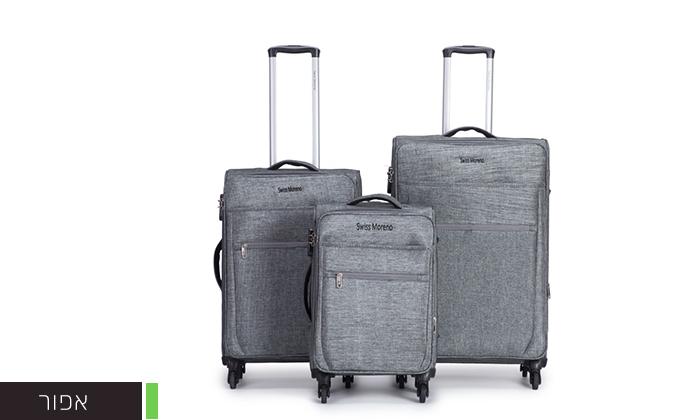 6 סט שלוש מזוודות רכות SWISS