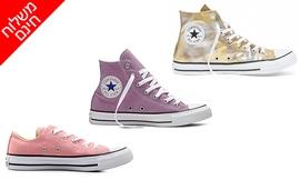 נעלי סניקרס לנשים All Star