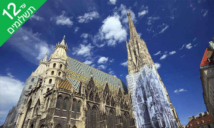 8 חופשה בווינה - כולל תקופת שווקי חג המולד