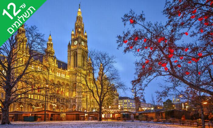 3 חופשה בווינה - כולל תקופת שווקי חג המולד