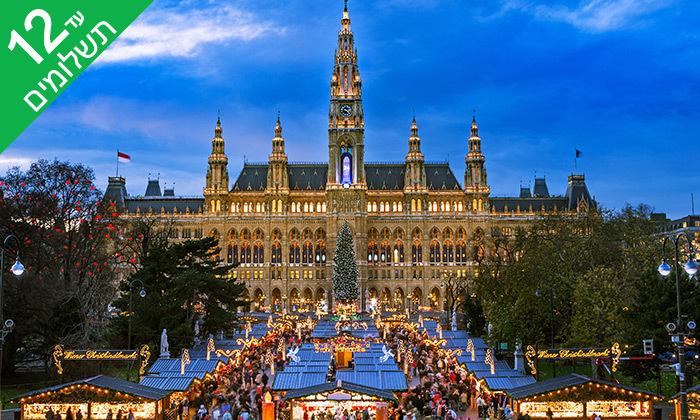 2 חופשה בווינה - כולל תקופת שווקי חג המולד