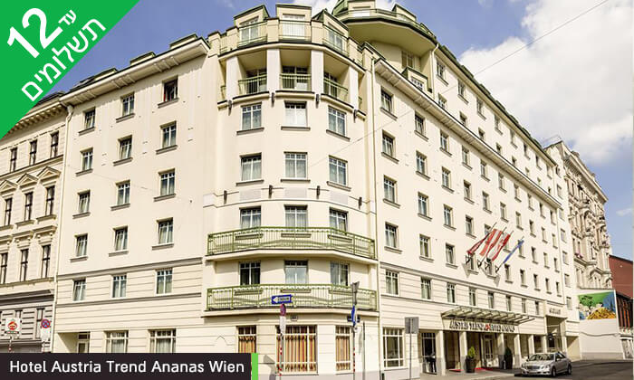 4 חופשה בווינה - כולל תקופת שווקי חג המולד