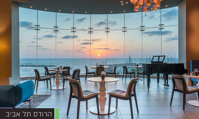 20 יום כיף וספא במגוון בתי מלון ברחבי הארץ, כולל כרטיס רגיל או VIP לסינמה סיטי