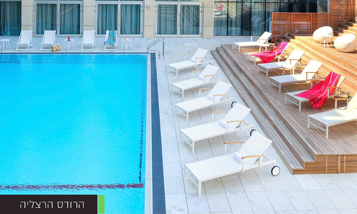 23 יום כיף וספא במגוון בתי מלון ברחבי הארץ, כולל כרטיס רגיל או VIP לסינמה סיטי