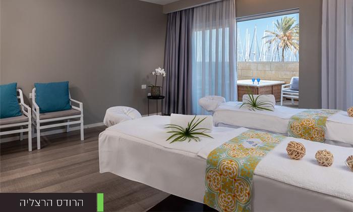 24 יום כיף וספא במגוון בתי מלון ברחבי הארץ, כולל כרטיס רגיל או VIP לסינמה סיטי
