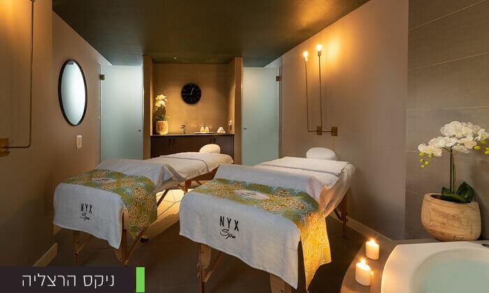 29 יום כיף וספא במגוון בתי מלון ברחבי הארץ, כולל כרטיס רגיל או VIP לסינמה סיטי