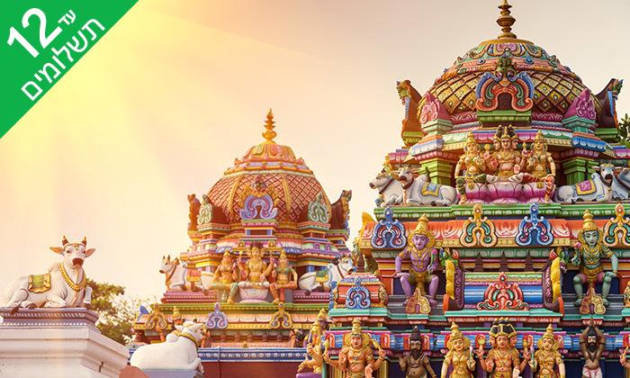 7 מראות וטעמים בדרום הודו - טיול מאורגן 9 ימים
