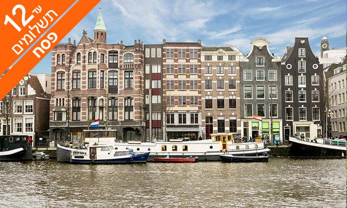2 חופשה באמסטרדם - ברים, נופים, שופינג והרבה כיף, כולל פסח