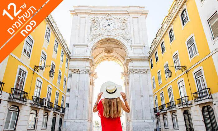 8 טיול מאורגן8 ימים לפורטוגל - ליסבון, פורטו, עמק הדואורו ועוד, כולל חגים